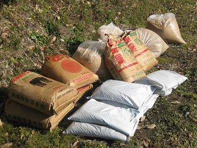 農業資材フェア