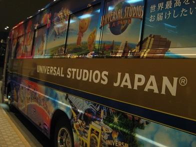 ユニバーサルスタジオジャパンバス