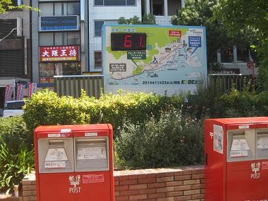 神戸マラソンのスタートまで02