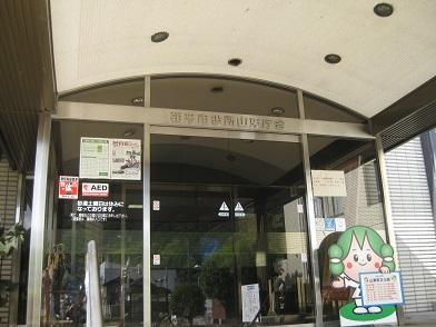 朝来市役所山東庁舎