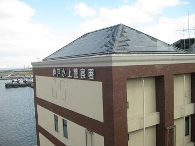 神戸水上警察署
